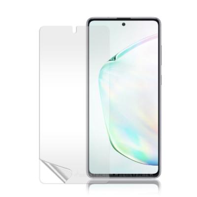 Monia 三星 Samsung Galaxy Note10 Lite 高透光亮面耐磨保護貼 保護膜