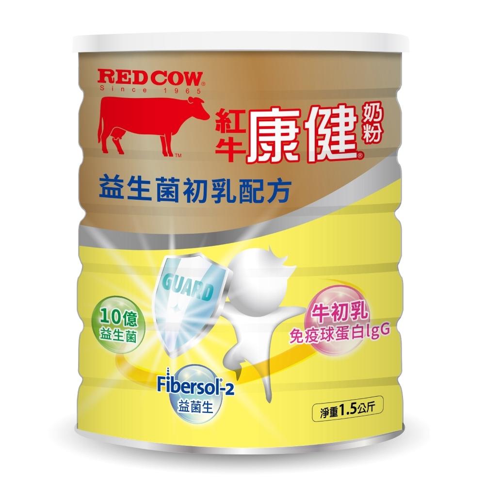 紅牛康健奶粉-益生菌初乳配方1.5kg