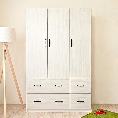 《HOPMA》DIY巧收典雅三門四抽衣櫃/衣櫥/櫃子-寬120 x深49 x高180cm
