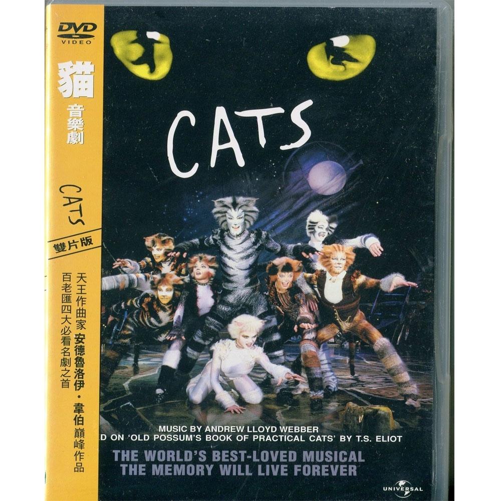 貓 音樂劇 安德魯洛伊韋伯 貓劇 Cats   DVD