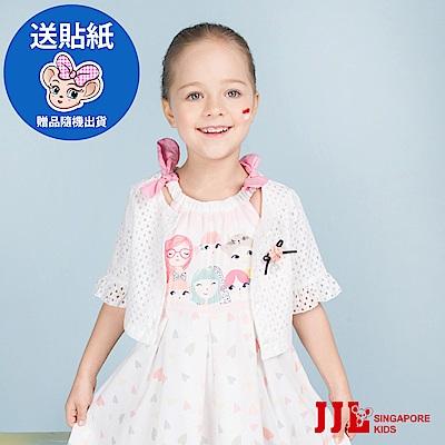JJLKIDS 優雅蕾絲荷葉袖小外套(白色)