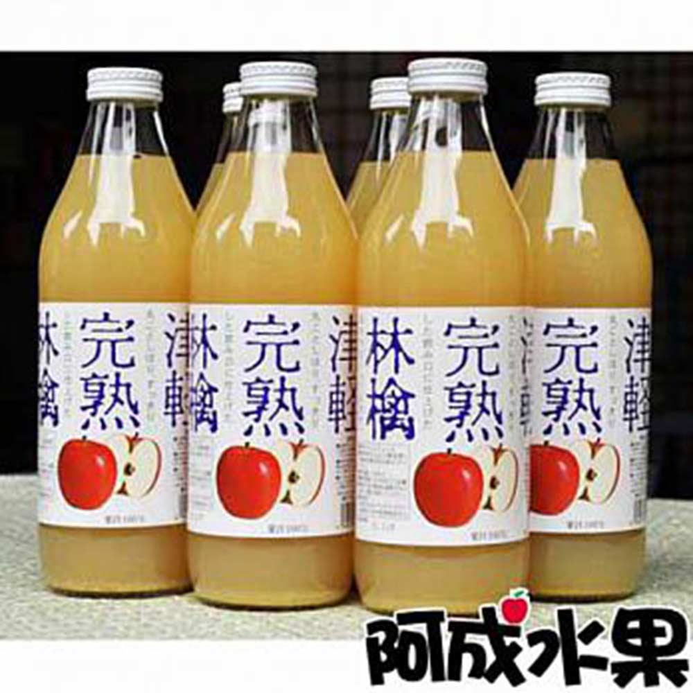 阿成水果 日本青森100%蘋果汁(1000cc*6瓶)