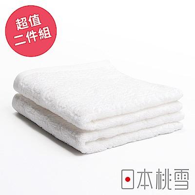 日本桃雪今治花結毛巾超值兩件組(簡潔白)