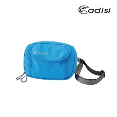 ADISI 胸前掛包AS16075 (M) 亮藍
