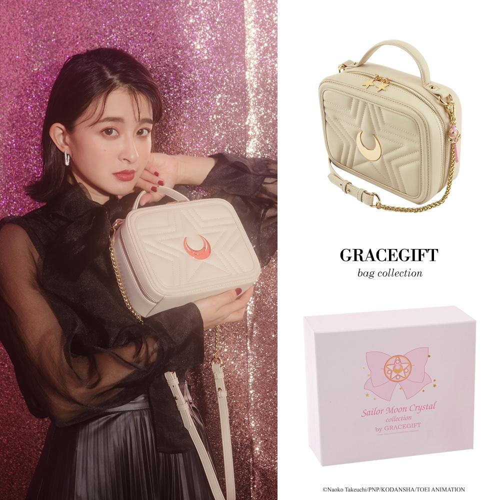 Grace gift-美戰彎月手提側背方包 米白
