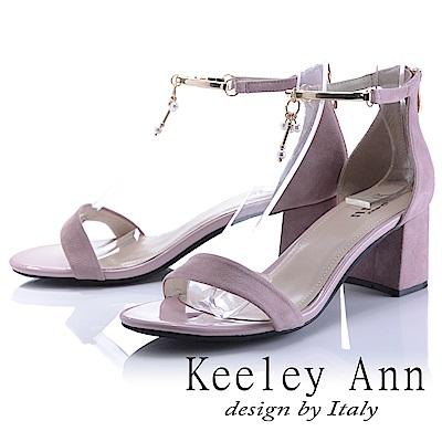 Keeley Ann 宴會名媛~優雅垂墜珍珠飾釦真皮中跟涼鞋(紫色-Ann)