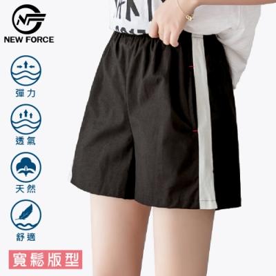 NEW FORCE輕盈透氣鬆緊寬腿女短褲-黑色