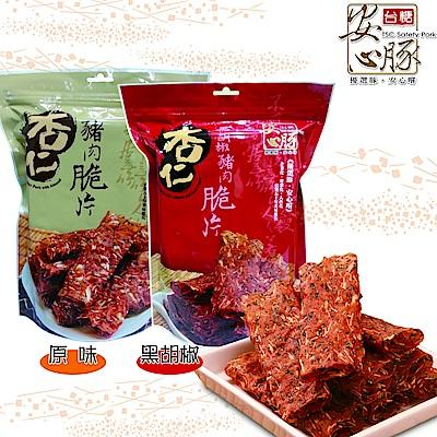 台糖安心豚 杏仁豬肉脆片6包任選(原味/黑胡椒)