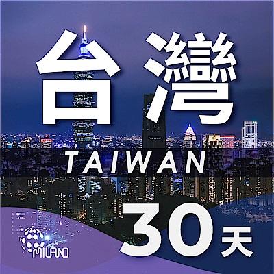 【PEKO】台灣網卡上網卡sim卡 30日高速4G上網 無限量吃到飽 優良品質