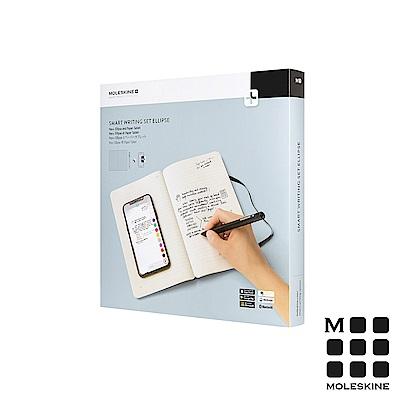 MOLESKINE Smart Writing Set 智慧筆記本組