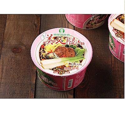 埔里鎮農會 美人腿湯麵-牛肉湯口味(92gx12入)