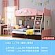 hoi! 童趣貓咪兒童5尺雙層床组EA2A(床+書架+爬梯,不含床墊) (H014216323) product thumbnail 1