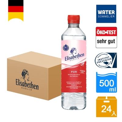 買1箱送1箱 Elisabethen愛麗莎德國天然礦泉水500ml-24入箱購 PET 送天然氣泡水330ml-1箱24入