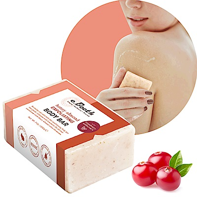 Freeman蔓越莓明亮去角質皂(重量版)198g★市價680