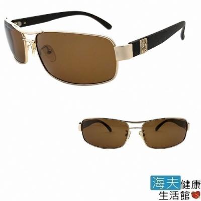 海夫健康生活館 向日葵眼鏡 鋁鎂偏光太陽眼鏡 UV400/MIT/輕盈 322023