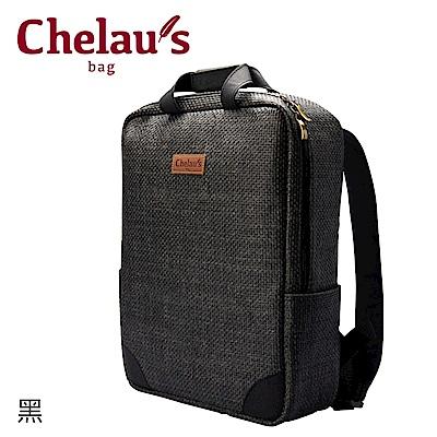 Chelaus bag 紙纖後背包