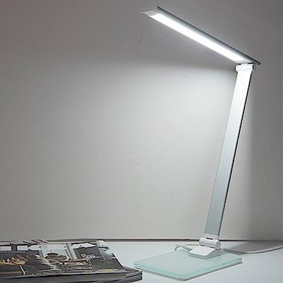 iSFun 加長照明 鋁合金玻璃USB摺疊檯燈