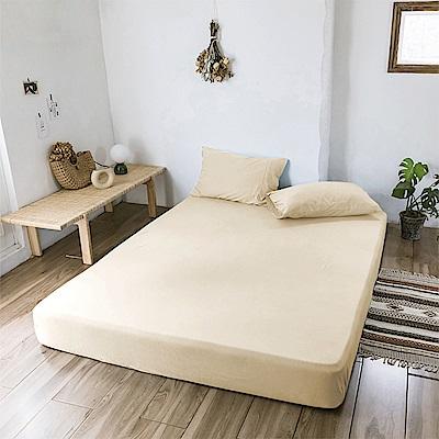 澳洲Simple Living 單人300織台灣製純棉床包枕套組(典雅米)