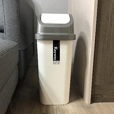 創意達人康森25公升附蓋垃圾桶2入組
