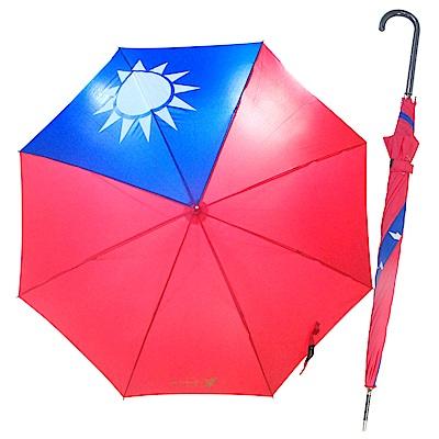 I TAIWAN 國旗長柄自動傘
