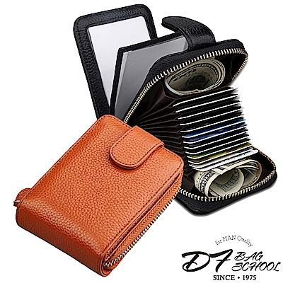 DF BAGSCHOOL皮夾 - 商務型男專屬15卡牛皮款卡片包-棕色