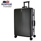 【American Traveler】29吋 柏林鋁框系列- 耐衝擊超輕大容量 (消光黑)