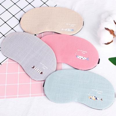 E.dot  北歐風多用途冷熱敷遮光眼罩(四款選)