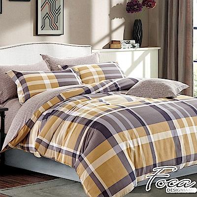 FOCA仲夏米蘭-加大-100%精梳純棉四件式兩用被床包組