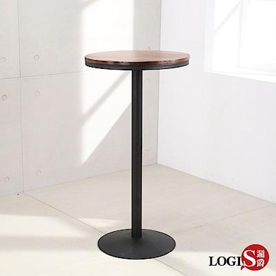 LOGIS|工業高吧桌 實木桌 小圓桌 高腳桌 酒吧桌