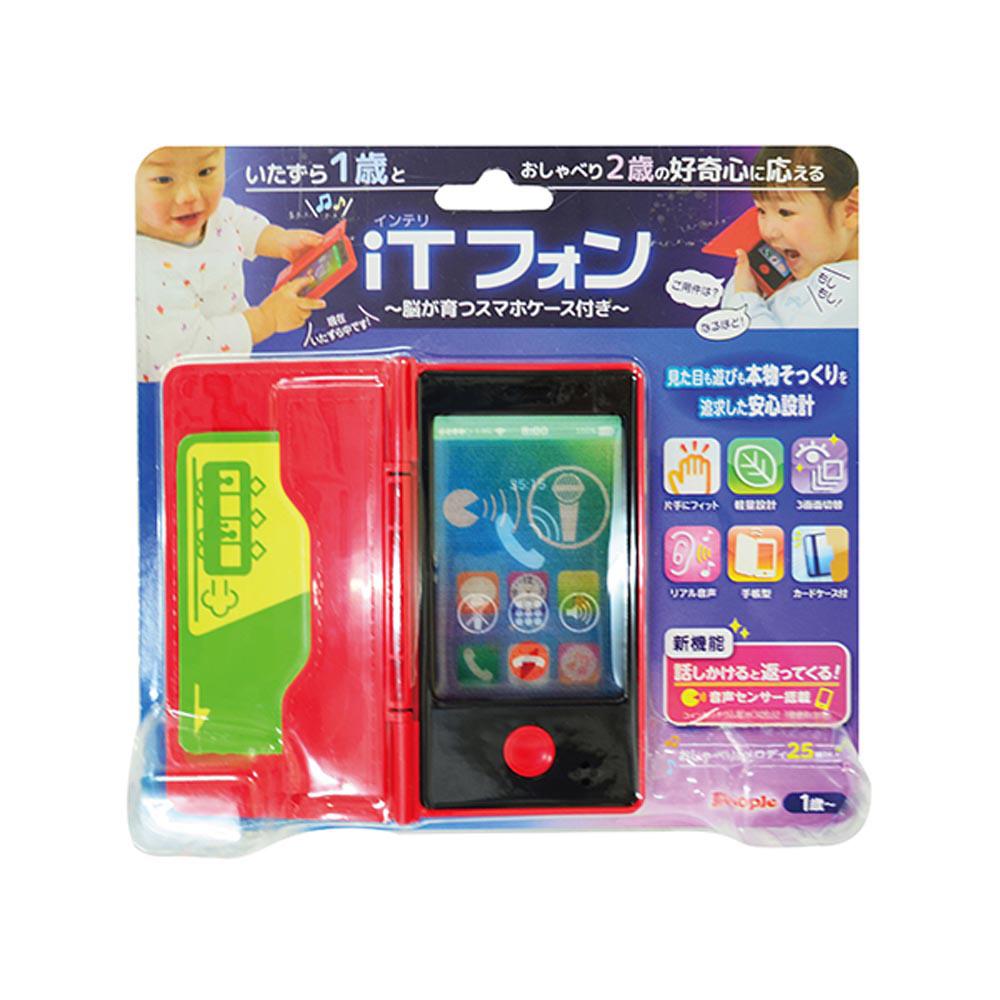 日本People-寶寶的iT手機玩具(1Y+)