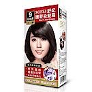 舒妃SOFEI 蓋白髮專用 丁香添加護髮染髮霜 NO.9亞麻黑