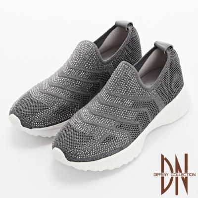 DN休閒鞋_幾何針織滿鑽平底休閒鞋-灰