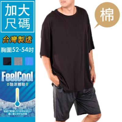 CS衣舖 台灣製造大尺碼透氣吸汗舒適綿短袖T恤