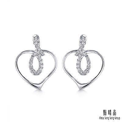 點睛品 鑽石耳環 Loving Hearts 鉑金鑽石耳環