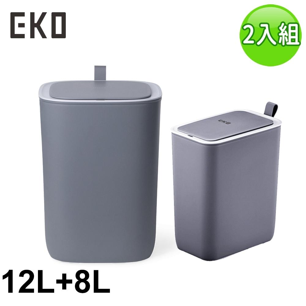 EKO 智慧型感應垃圾桶超顏值系列超值2入組8L-2色