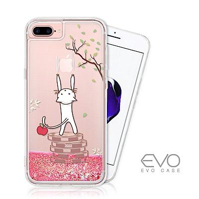 EVO CASE iPhone 6/7/8 plus 亮片流沙手機軟殼 - 貪吃...