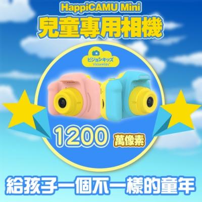 【日本VisionKids】HappiCAMU Mini 1200萬像素兒童數位相機