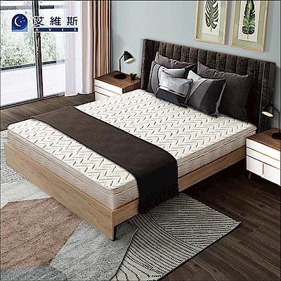AVIS艾維斯 雙人5尺3M防潑水歐式提花三線獨立筒床墊