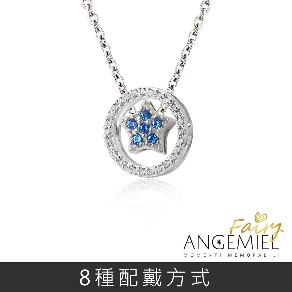 Angemiel 925純銀項鍊 Fairy精靈-憧憬 套組