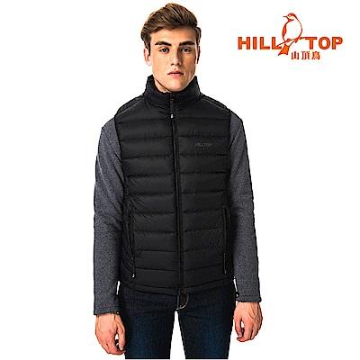 【hilltop山頂鳥】男款兩件式刷毛外套外搭保暖蓄熱羽絨背心F28M01黑/灰