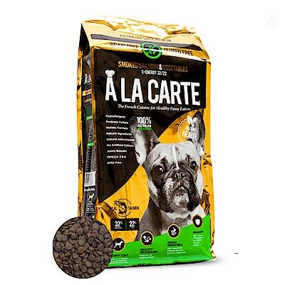 阿拉卡特無穀煙燻鮭魚&蔬菜配方 15.8kg