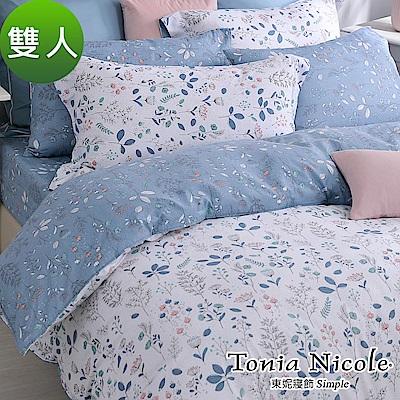 Tonia Nicole東妮寢飾 沐夏光茵100%精梳棉兩用被床包組(雙人)