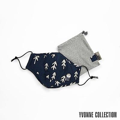 Yvonne Collection 貓頭鷹口罩- 深藍
