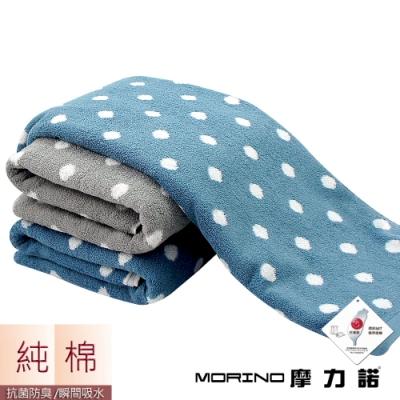 日本大和認證抗菌防臭MIT純棉花漾圓點浴巾/海灘巾  MORINO摩力諾