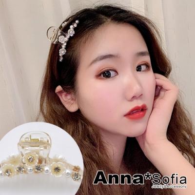 AnnaSofia 透歆鑽花梅 純手工公主夾髮抓髮夾(圓弧中髮抓系)