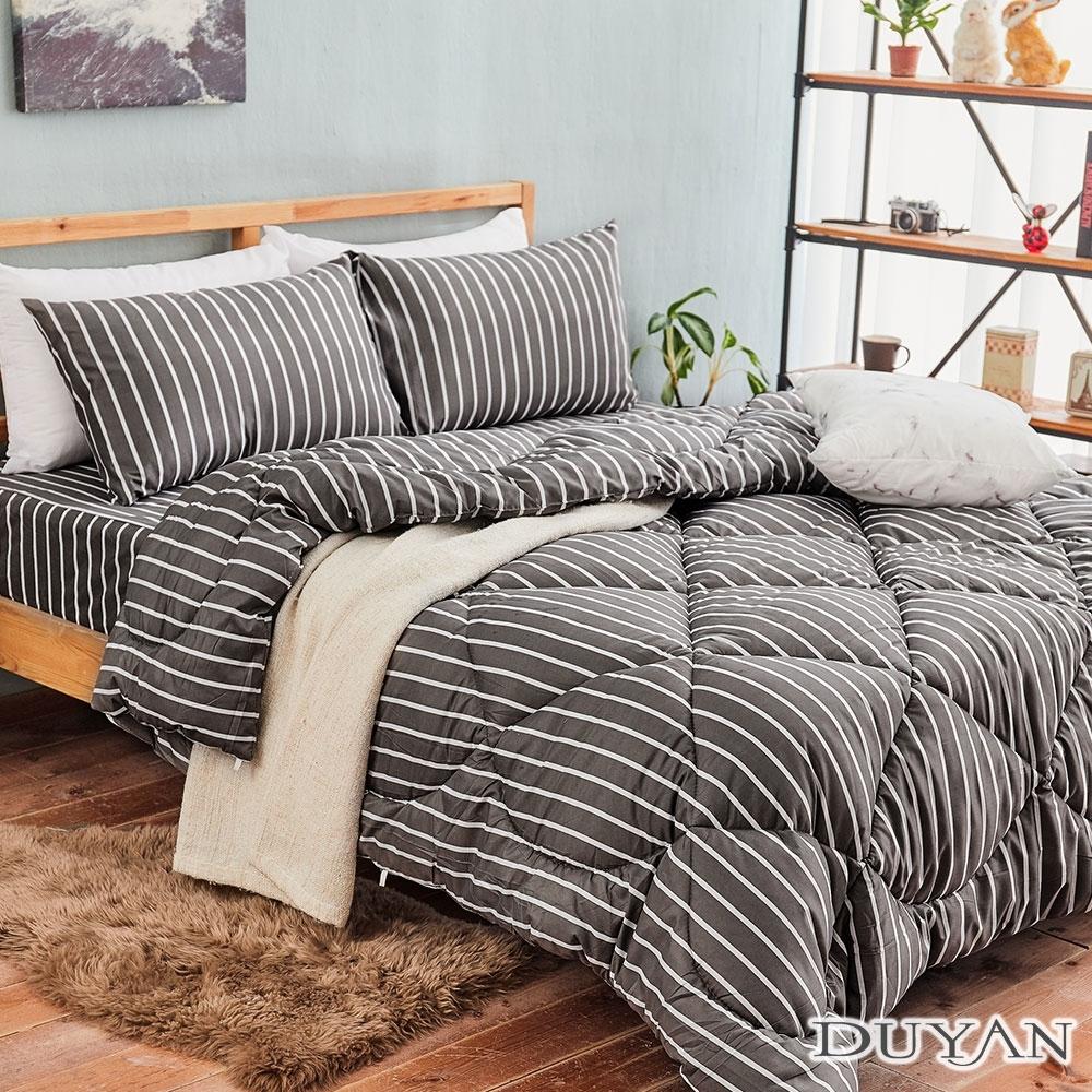 DUYAN竹漾-台灣製雙人床包組+可水洗羽絲絨被-一千零一夜