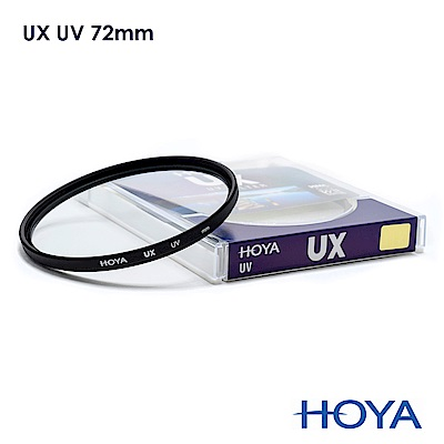 HOYA UX SLIM 72mm 超薄框UV鏡