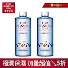 寵愛之名 黃金三分子玻尿酸藍銅保濕化妝水 500ml(買一送一)