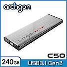 Archgon C502K 240GB外接式固態硬碟 USB3.1 Gen2 -流線風
