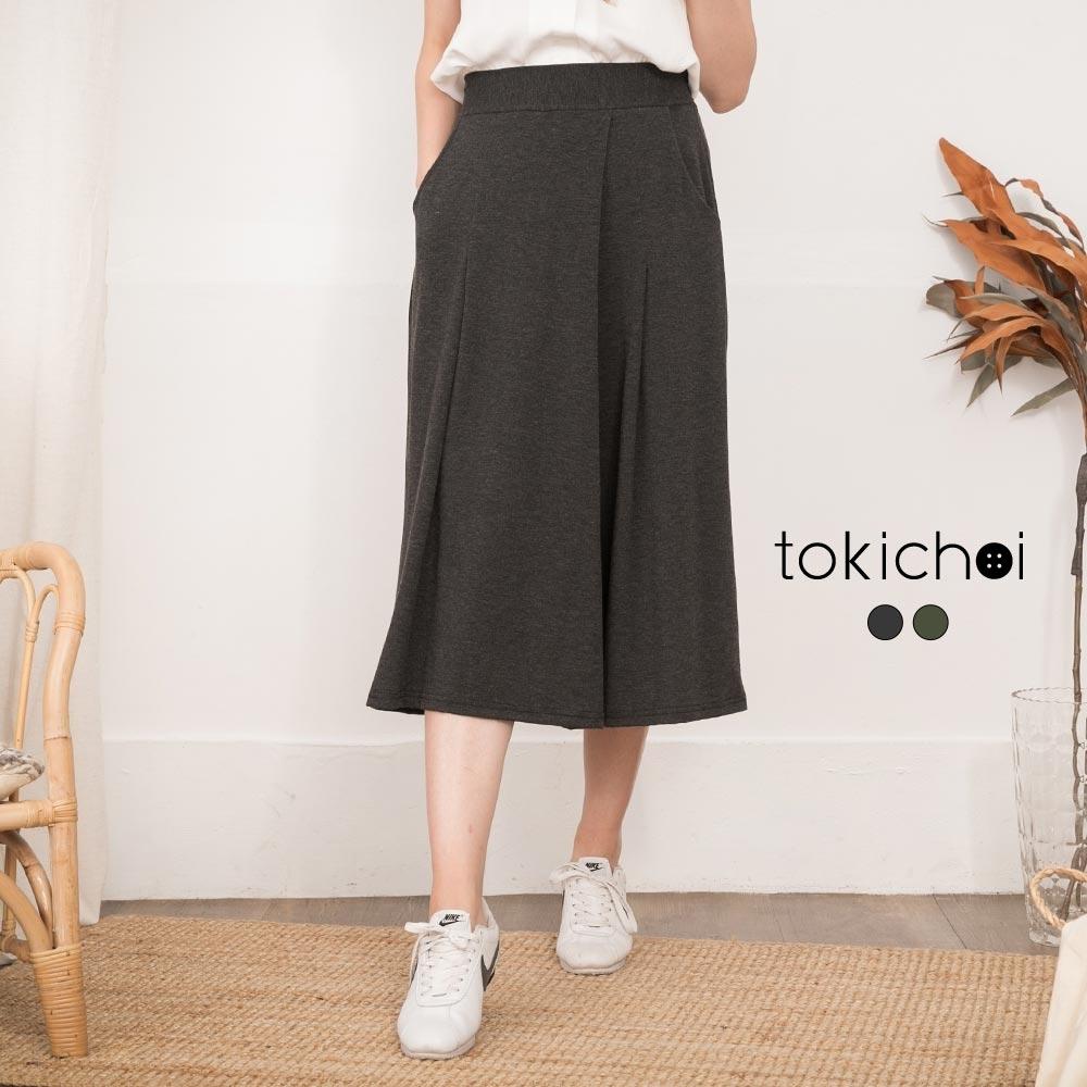東京著衣 舒適休閒後鬆緊打褶八分寬褲-S.M.L(共二色)